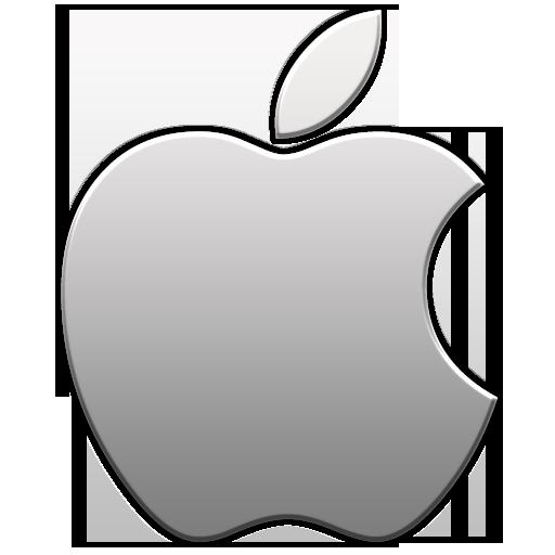 apple-logo-aluminium